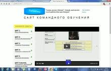 Обзор компании Justinforсe