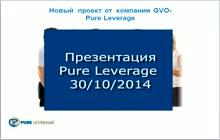 Prezentacija Pure Leverage 30.10