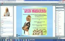 Презентация Pure Leverage от 06.08.mp4