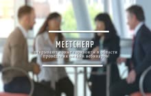 MC_1805-MeetCheap-RU.mp4